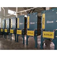 Phe Double Wall Plate Heat Exchanger , Panel Heat Exchanger For Oil Gas High Heat Transfer
