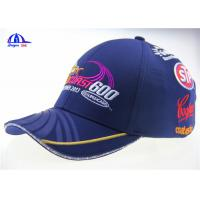 Wholesale 6 Panel Polyester Baseball Cap With Embroideries Logo from china suppliers