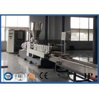 Wholesale Waste Plastic Recycling Machine High Capacity 300KG/H - 1000KG/H from china suppliers