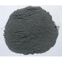 Wholesale Black Refractory Castable Corrosion Resistant Corundum Castable Silicon Carbide Powder from china suppliers