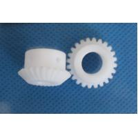 Wholesale FUJI BEVEL GEAR SET 111172 from china suppliers