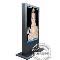 Wholesale 55 Inch IP65 Waterproof Outdoor Digital Signage Kiosk Air Conditioner Inside from china suppliers