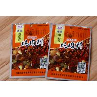 Quality Powder Seasonings Automatic Packaging Roll Film With Custom Dimension And Printing for sale