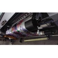 Wholesale 2014 NEW voile DIGITAL printing fabric from china suppliers