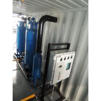 Wholesale Skid Mounted Onsite Nitrogen Gas Generation System Container Type Environmental Protection PSA nitrogen generator from china suppliers