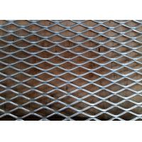 Wholesale Steel flat expanded metal from china suppliers