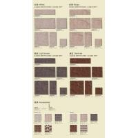 Wholesale Glazed Porcelain Tile-e-Top Rust Stone Series from china suppliers