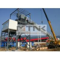 Wholesale HZS25 Statioanry Concrete Batching Plant For Concrete Road Construction from china suppliers
