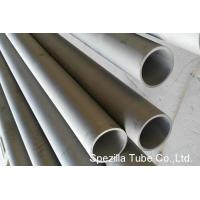 Wholesale WNR 1.4762 Super Ferritic Stainless Steel Heat Exchanger Tube Large Diameter from china suppliers