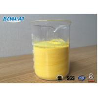 Wholesale Light Yellow Spray Drying Polyaluminium Chloride PAC for Water Treatment from china suppliers