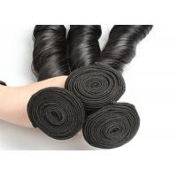 Buy cheap Romance Curl Indian Human Hair Weave Wet And Wavy Easy To Color from wholesalers