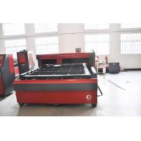 Wholesale Powerful PA Control System Portable Laser Metal Cutting Machine For Copper / Molybdenum from china suppliers