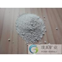Wholesale Food medical grade Talcum powder fire retardant Pulvistalci Soapstone for baby powder,cosmetics,plastic,paper,ceramics from china suppliers