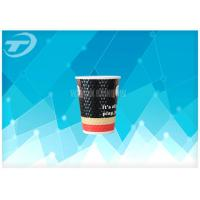 Wholesale Diamond Disposable Paper Cups with lids Anti Slip Design , Double Wall For Hot Drink from china suppliers