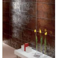 Wholesale rustic tile metallic glazed from china suppliers