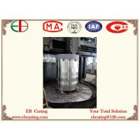 Wholesale EB13063 Mn13Cr2 Rolls Being Machined from china suppliers