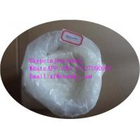 Wholesale 99% Pure Testosterone Steroid For Muscle Growth 1424-00-6 White powder Mesterolone from china suppliers