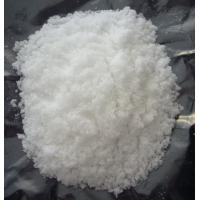 Wholesale Phosphorus Fertilizer High-analysis Nutrient For Crops from china suppliers