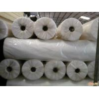 Wholesale Filament Yarn Singeing Geotextile Polyester Waterproof Fabric Membrane High Construction from china suppliers