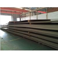 Quality 410S / 304 / NO.1 Slit Edge Hot Rolled Steel Sheet ESS / TISCO / ZPSS 1500 x 6000 for sale