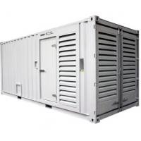 Wholesale 500KW-1000KW PowerWorld-cummins series diesel generator set, from china suppliers