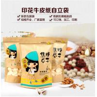 Wholesale ziplock stand up brown kraft paper bag with clear window,fruit packaging bag from china suppliers