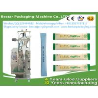 Wholesale Automatic Sealing Pouch Packaging Machine for The White Sugar BSTV-C60K from china suppliers