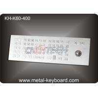 Wholesale Weather - Proof Industrial Keyboard with Trackball , Kiosk trackball keyboard Metal from china suppliers