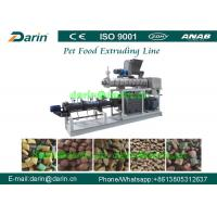 Wholesale Darin Twin Screw Extruder Machine for Pet Dog Fish Snack Production Line from china suppliers