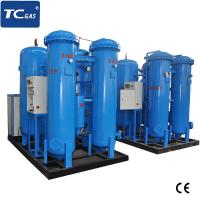 Wholesale SIEMENS Auto Control Oxygen Gas Plant , Medical Oxygen Plant For Hospital from china suppliers