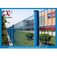 Wholesale More Stable PVC Coated 3D Curved Wire Mesh Fence With 5.0mm Wire Diameter from china suppliers
