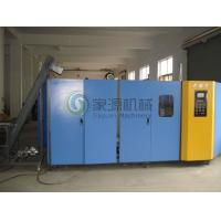 Wholesale Water PET Bottle Blowing Machinery , 49 kw Power Beverage Processing Equipment from china suppliers