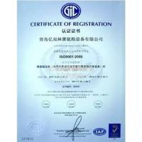 Qingdao Ecorin Polyurethane Machinery Limited Certifications
