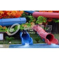 Quality Cool Holiday Spiral Water Slides Combination With Four Lanes for Outdoor Water Park for sale
