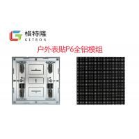 Wholesale IP68  Outdoor Full Color Rental  Stage SMD  LED Display P6  Screen from china suppliers