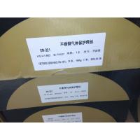 Wholesale Stainless Steel Flux Cored Wires E309LT1-1 Diameter 0.8 - 2.0mm  for 304 ss Welding from china suppliers