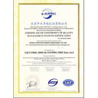 China Century Marine Equipment Co Ltd Certifications