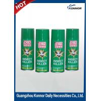 Wholesale Outdoor Mosquito Killer Repel Natural Bug Spray International Flavor Easy Carry from china suppliers