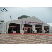 Quality A-Frame Large Exhibition Event Tents With Aluminum And PVC Tent Fabric, 20m * 30m Big Canopy for sale