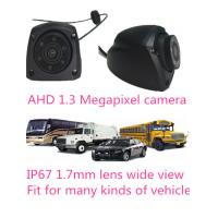 Wholesale 1.3MP Police Car Cameras For Bus Truck / Car Rear Side View Camera IP67 With 1.7mm Lens from china suppliers