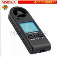 Wholesale Digital Wind Speed Meter MS816A from china suppliers