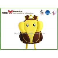 Wholesale Fashion 3D Carton Elephant Shape Children School Bags kids Shoulder Bag from china suppliers