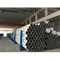 Wholesale TP317 ASTM A269 Stainless Steel Tube , Small Diameter Stainless Tubing With SRL DRL from china suppliers