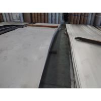 Wholesale 304 201 202 304L 316 316L Square Meter Stainless Steel Plate 0.3mm - 120mm Thickness from china suppliers