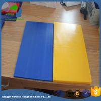 Wholesale Pure Virgin Hdpe Sheet High Density Pe Panel Multi Function Board Professional Manufacturer Export Price from china suppliers