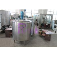 Wholesale Auto Fruit Juice Processing Equipment 200L Solid Sugar Melting Pot Double Layer from china suppliers