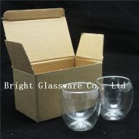 Wholesale double wall thermo glasses, double wall wine glasses for wholesale from china suppliers