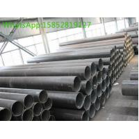 Wholesale Seamless Alloy Steel Tube and Pipe with Sand Blasting and Bevel Ends from china suppliers