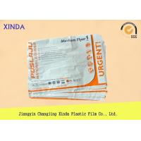 """Wholesale Self sealing  mailing bags white outside black inside mixed poly 19"""" x 24""""  mail service from china suppliers"""