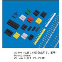 Wholesale 2.54MM Space Dupont Wire To Board Connectors Black Red Yellow Blue Green White from china suppliers